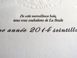 Carte de Voeux letterpress 2014 «LA RESERVE»
