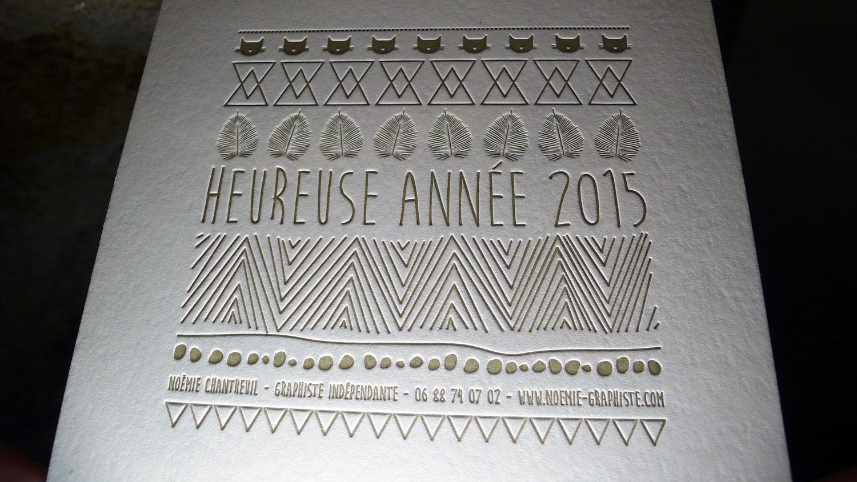Carte-de-voeux-letterpress-2015-Noemie graphiste